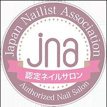 JNA認定ネイルサロン
